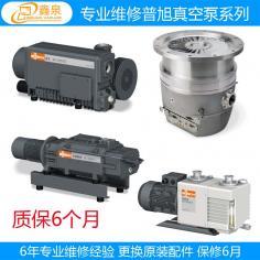 普旭RA0202D真空泵维修/保养